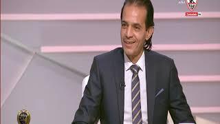 فقرة خاصة مع إيهاب الفولي وأيمن دجيش للحديث عن الاخطاء التحكيمية ومستوى الحكام في مصر - زملكاوي