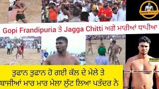 Toofan Kabaddi Player | Pardeep Toofan Dhandoli Wala | Toofan Vs Gopi Frandipuria And Jagga Chitti