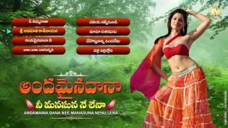 Rayalaseema Telugu Folk Songs || ANDAMAINA DANA NEE MANASUNA NENU LENA||Janapadalu|| Jayasindoor ||