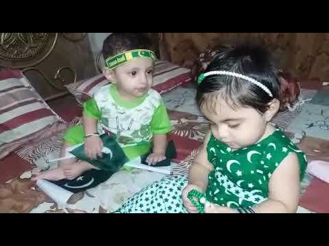 Hashaam With Cazn S 14agust