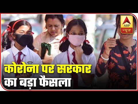 Top 25: Schools, Colleges Shut Till March 31 As Coronavirus Scare Tightens Grip | ABP News