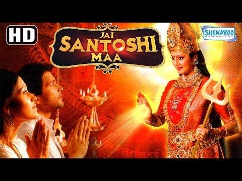 Jai Santoshi Maa {HD} - Rakesh Bapat, Nushrat Bharucha - Hindi Devotional Movie-(With Eng Subtitles)