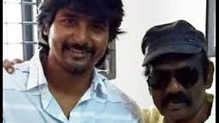 Sivakarthikeyan meets Goundamani | Hot Tamil Cinema News