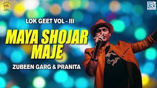 Zubeen Garg Lukageet | Maya Shojar Maje | Assamese Popular Song | Lok Geet Vol lll | N.K. Production