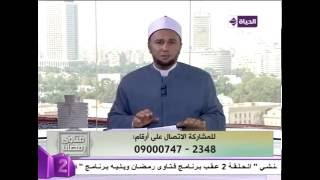 بالفيديو.. تعرف على حكم الدين في استخدام معجون الأسنان أثناء الصيام