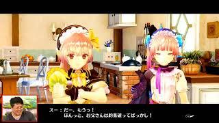 Atelier Lydie & Suelle リディー&スールのアトリエ (27 minutes gameplay) thumbnail