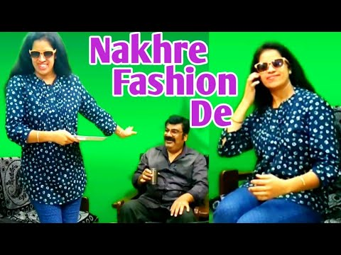 Nakhre Fashion De (नखरे फैशन दे) Punjabi , multani / saraiki comedy video