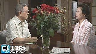 珠子(森光子)がハワイへ帰ってから数日が経ち、葉子(野村真美)夫婦は岡倉...