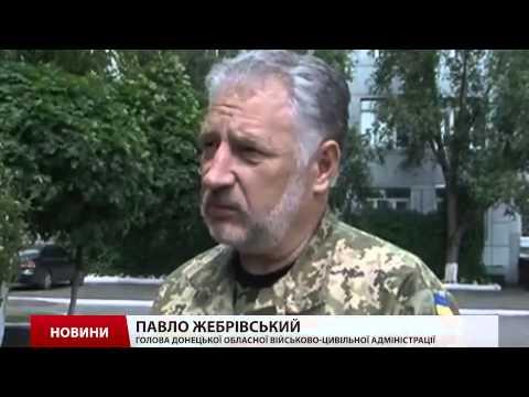 Павло Жебрівський про...