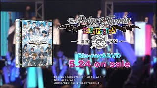 「テニプリ BEST FESTA!! 青学 vs 氷帝」Blu-ray&DVD 5月24日発売告知CM