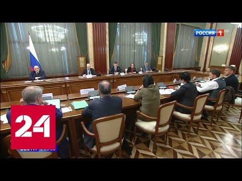 Беспроцентный кредит на зарплаты сотрудникам: как поддержат предпринимателей - Россия 24