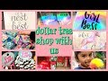 DOLLAR TREE SHOP WITH US | WHAT CAN WE FIND AT THE DOLLAR TREE?!!!