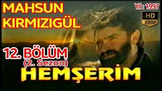 HEMŞERİM DİZİSİ 12. BÖLÜM (2. Sezon) MAHSUN KIRMIZIGÜL, İPEK TENOLCAY, BÜLENT BİLGİÇ, (1997)