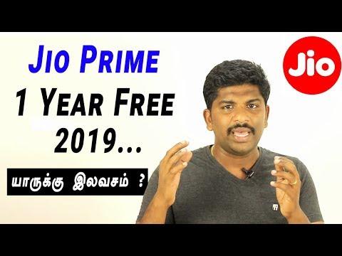 இலவசம் Jio Prime 1 Year till 2019 Free in Tamil - Loud Oli Tech