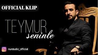 Teymur Qedirov - Seninle 2018 (OFFICIAL KLIP)