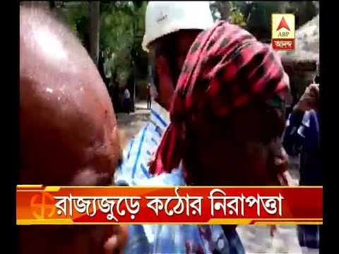 Tight security in districts before Panchayat Election in West Bengal