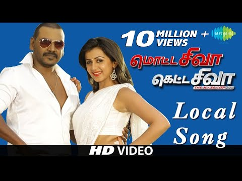 Motta Shiva Ketta Shiva - Local Song | HD Video Song | Raghava Lawrence, Nikki Galrani