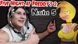 НАТЯНУЛИ Five Night at Freddy s 2 ФИНАЛ Ночь 5