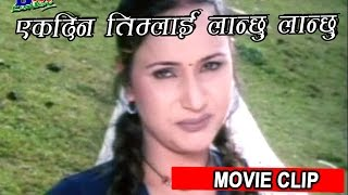 एक दिन तिम्लाई लान्छु  लान्छु  | Movie Clip | MUGLANG | Dilip/Jharana/Ramit/Bipana