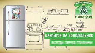 видео Размещение наружной рекламы в Белгороде