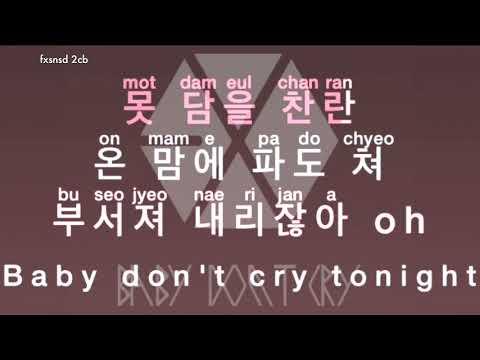 [KARAOKE] EXO K - Baby, Don't Cry