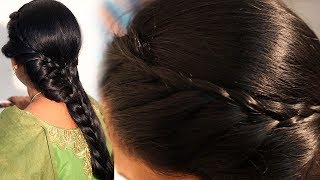 Easy Everyday Hairstyle for Ladies |Girls Hairstyle | Latest Hair Styles 2018