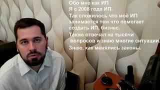 видео Декретный отпуск для ИП и его работников