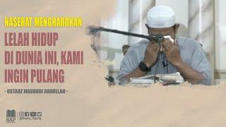 Download lagu NASEHAT MENGHARUKAN