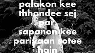 Kuch Dil Ne Kaha-Karaoke & Lyrics-Anupama