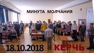 Смотреть видео Наш гость из МЧС России Коринный Д. В. онлайн