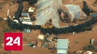 Смотреть видео Житель США задержан за создание детского лагеря боевиков - Россия 24 онлайн