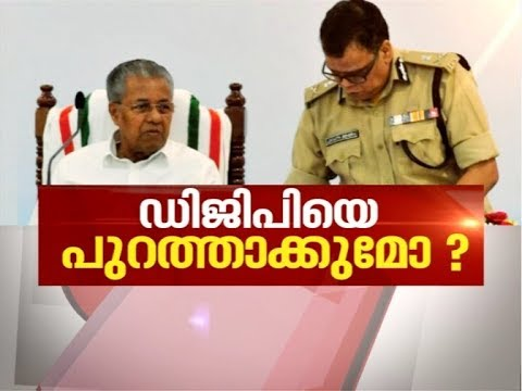 CAG's Audit Reports Creates Trouble For Government | Asianet News Hour 13 FEB 2020