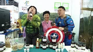 (영)매야전통식품_MAEYA TRADITIONAL FO…