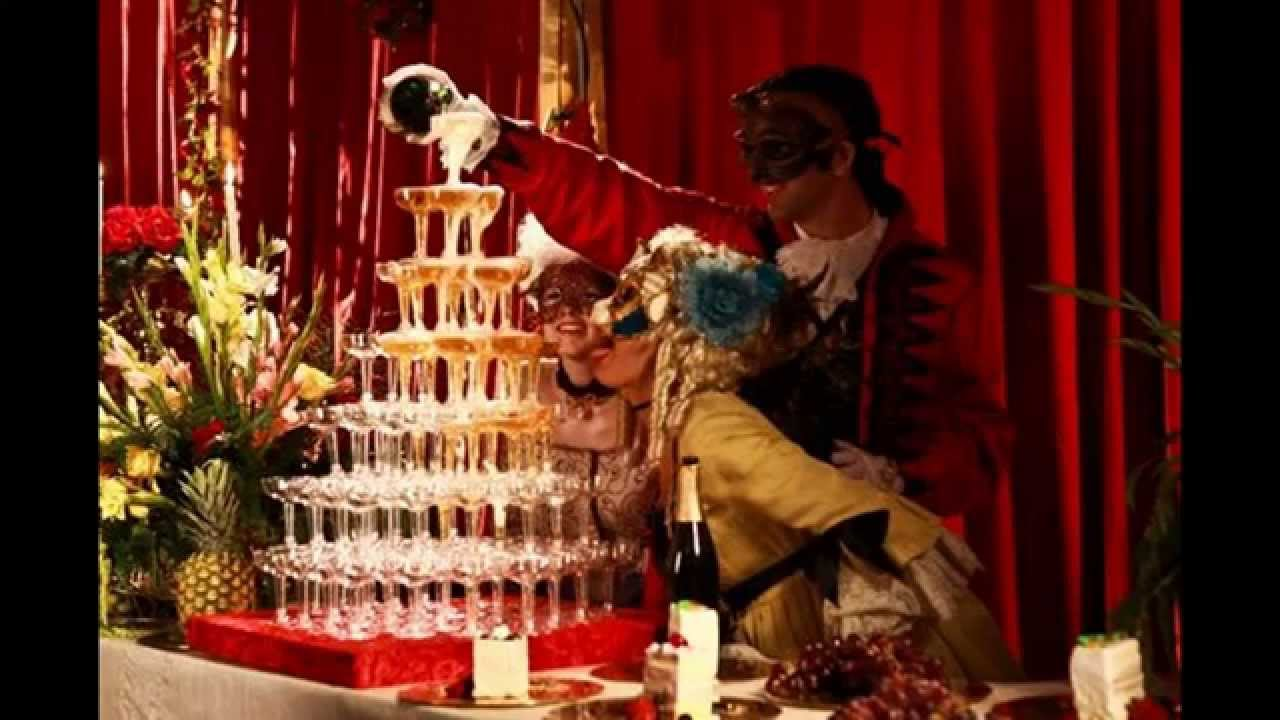 Good Masquerade Ball Decorations Ideas Youtube