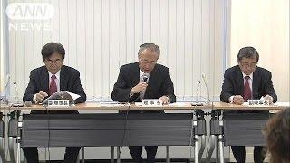 不妊治療で行われる体外受精について、日本産科婦人科学会は、対象を結...