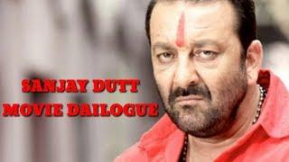 Attitude Sanjay dutt movie dailogue || WhatsApp status || Movie dialogue with sanjay dutt
