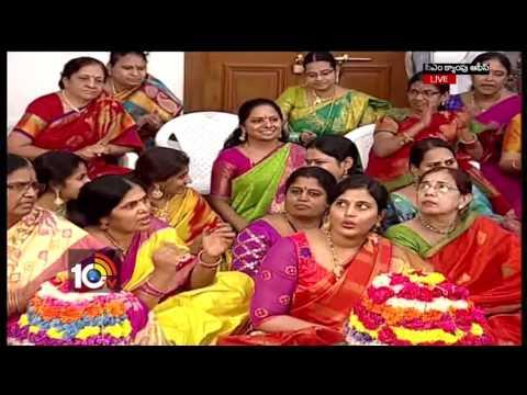 MP Kavitha Sings Bathukamma Song | Bathukamma Celebration in CM Camp Office | Jagruthi | 10TV