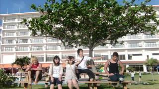 2009年に石垣島へ遊びに行った時の旅の想い出なり。