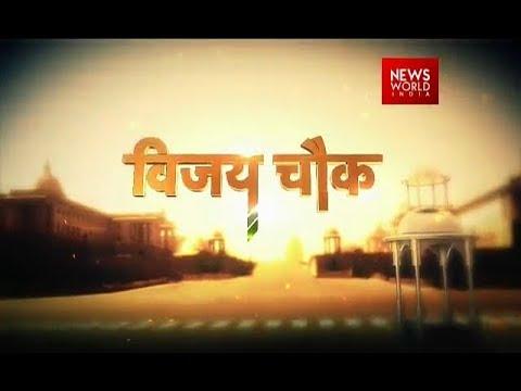 NWI Exclusive Vijay Chowk: In Conversation With Kanhaiya Kumar