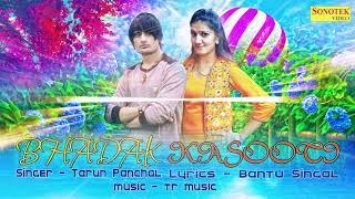Bhadak Kasutti    Sapna Chaudhary, TR, Bantu Singhal    New Haryanvi song 2017