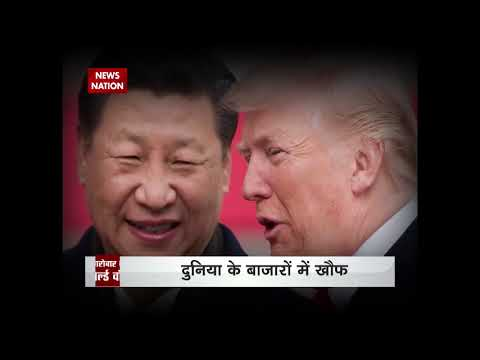 China warns United States over tariff; Is this a sign of World War III?