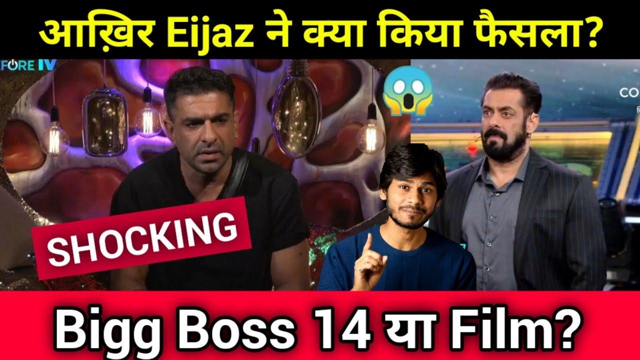 Bigg Boss 14 😱 क्या लिया Eijaz Khan ने फैसला | आखिर क्या चुना Eijaz ने | Film या Bigg Boss 14?