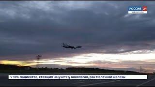 В Чебоксарском аэропорту возобновили рейс Чебоксары-Москва