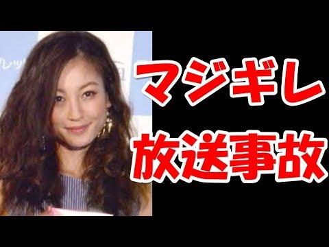 「これマジギレしてない?」女優・西山茉希のキッチンチェック企画で放送事故!?