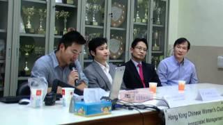 HKCWCC 第二屆校友校董選舉論壇 (1 of 5) 2nd IMC Election Forum (1 of 5)