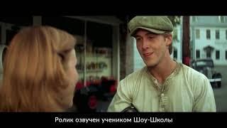120419  Мирошниченко Алиса №1  Дневник Памяти