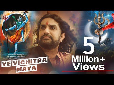 YE VICHITRA MAYA||PRAKASH MALI||BAHUBALI||KON HAI WO||LIVE 2017