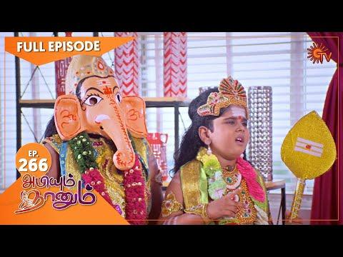 Abiyum Naanum - Ep 266   08 Sep 2021   Sun TV Serial   Tamil Serial
