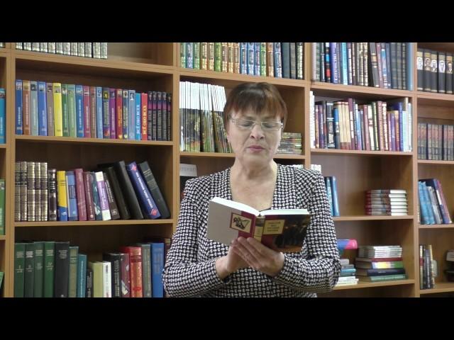 Изображение предпросмотра прочтения – НадеждаМерзликина читает произведение «Русской женщине» Ф.И.Тютчева