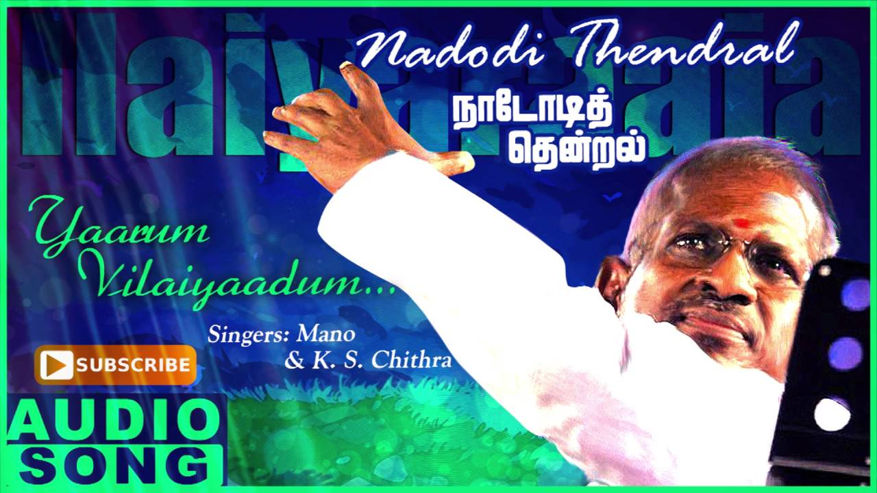 Nadodi malayalam film mp3 song download denawormopor.
